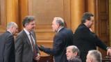 От БСП разочаровани от българския парламентаризъм