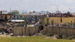 14 загинали и 145 ранени при атаката в Кабул