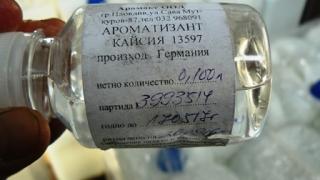 Етилов спирт вместо течност за чистачки откриха митничари в камион