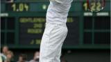 Федерер иска увеличение на наградните фондове в Големия шлем