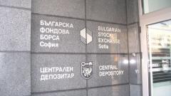 """""""Свилоза"""" набра над 25 млн.лв. през борсата"""