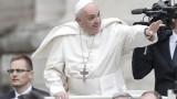 Полицията готова за посрещането на папа Франциск