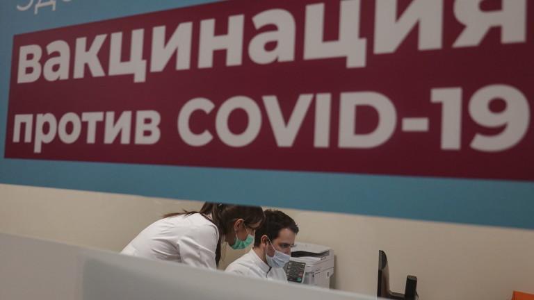 Русия с над 4 млн. случая на коронавирус и повече от 162 000 починали