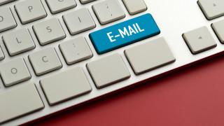 Фалшив имейл от името на МЗ предлага безплатно оборудване срещу COVID-19