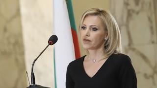 Прокуратурата: Не е установено незаконно подслушване на политици
