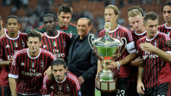 Милан вече не е собственост на Берлускони!