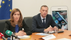 """Мобилното приложение """"I Love Bulgaria"""" рекламира туризма ни"""