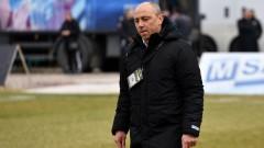 Илиан Илиев: Трябва да приемем равенството, съдияха само накъсваше играта
