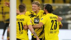 Шеф в Дортмунд: Независимо къде се озовем, Халанд остава при нас