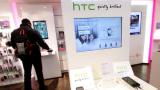 HTC отново на червено: търси спасението си далеч от смартфоните