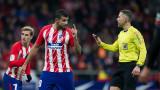 Атлетико (Мадрид) победи Валенсия с 1:0