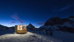 Как Русия сви шпионско гнездо във френските Алпи