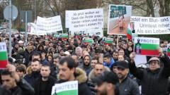 Протест на 800 българи в Кьолн