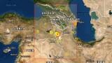 8 загинали при земетресение 5,7 по Рихтер на турско-иранската граница