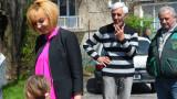 Дневно в България се изоставят по 3 деца