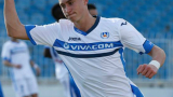 """Един от четирима футболисти в """"А"""" група е продукт на българска школа"""