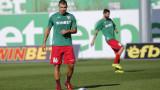 Локомотив (София) победи с 4:0 Ботев (Враца) в контрола