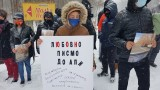 """В Приморско протестират с """"любовно"""" писмо до АПИ"""