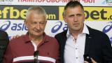 Христо Крушарски: Страсбург? Отстраняваме ги! Акрапович остава с мен до пенсия
