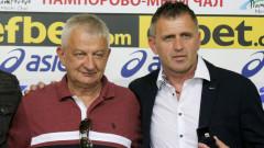 Христо Крушарски и Бруно Акрапович заминаха за Бело Оризонте