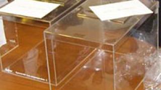 В Карлово и Баня се провеждат избори за президент на САЩ