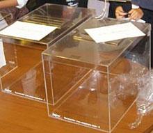 От РЗС обобщават нарушенията в изборния ден