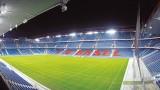 Стадионът на Базел е оценен възможно най-високо от УЕФА