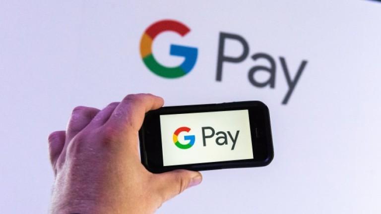 Първа българска банка пуска услугата Google Pay