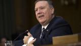 ЦРУ: Мит е намесата на Русия на вота в САЩ
