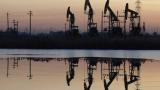 Откриха ново нефтено находище в Черно море