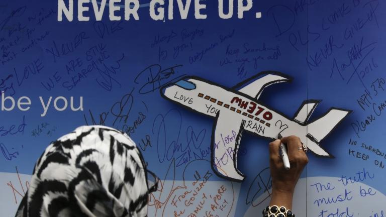 До две седмици спира търсенето на изчезналия малайзийски MH370