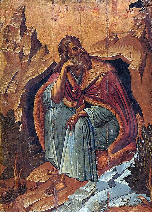 Почитаме свети пророк Илия