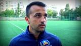 Димитър Телкийски: Франция заслужава най-много да спечели световната титла