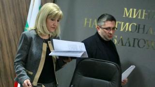 МРРБ оставя на общините разлика от такси за електронен и хартиен документ