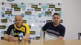 Илиан Илиев: Мачът с Черно море е по-специален