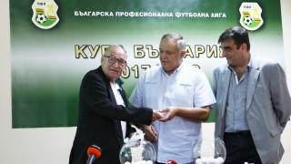 Пенев, след като изтегли Ботев (Враца) за съперник на ЦСКА: Феновете ще ме намразят