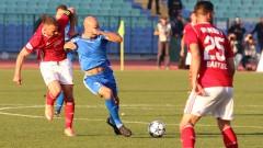 Преместиха полуфиналите за Купата на България