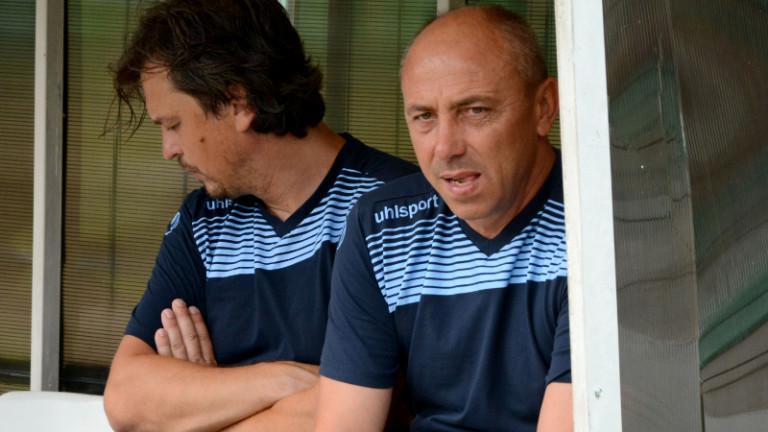 Треньорът на Черно море Илиан Илиев коментира победата на тима