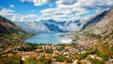 Китай е най-големият инвеститор в Черна гора