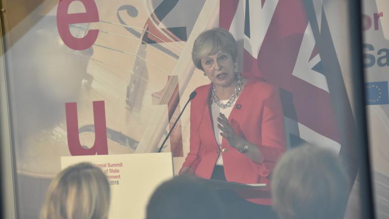 Великобритания се подготвя да напусне ЕС без споразумение, ако няма