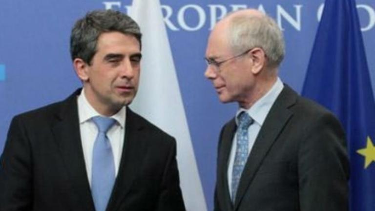 Плевнелиев връчи на Ромпой награда за европейска политика