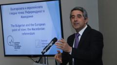 Плевнелиев: Политиците са част от проблема, а не от решенията