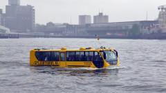 8 необичайни средства за обществен транспорт по света