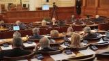 С Националния химн да започва всяка сесия на парламента, решиха депутатите