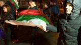 """Протестиращи отново блокираха АМ """"Люлин"""""""
