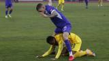 Етър и Левски завършиха 0:0 в мач от efbet Лига