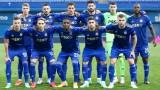 Динамо (Загреб) поглежда към следващата фаза на Шампионска лига
