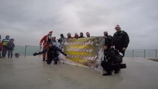Бургаски водолази посрещнаха Бъдни вечер под водата