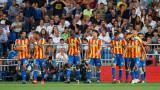 Контузия вади Кондогбия за три месеца от терените