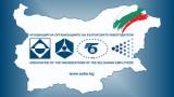 АОБР иска от Караянчева поправките в закона за енергетиката да влязат в сила час по-скоро